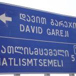 Дорожные указатели в Грузии